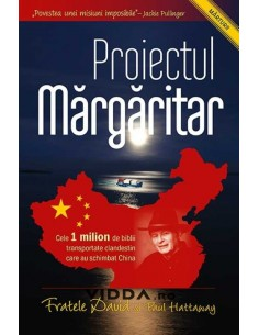 Proiectul Margaritar - Fratele David & Paul Hattaway